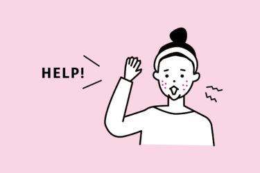 ソンバーユ(馬油)は敏感肌や赤ちゃんにも使える肌荒れレスキュー隊