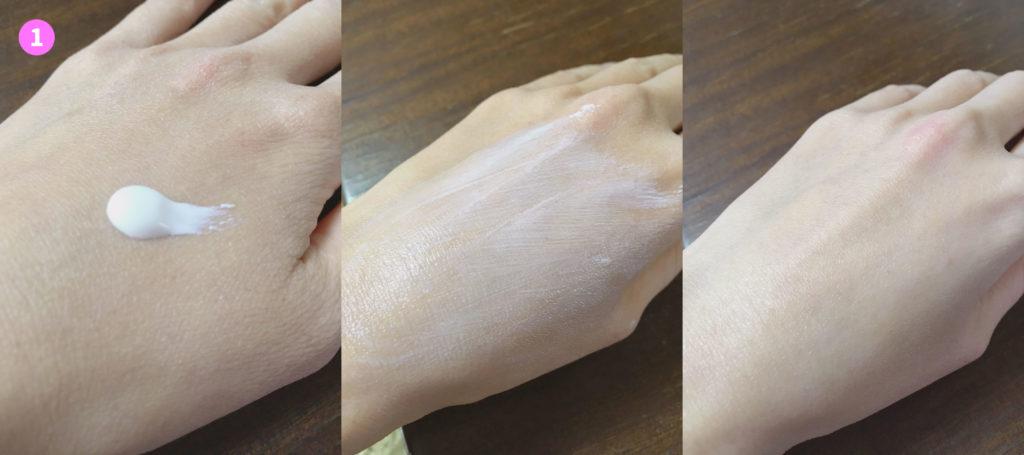 ノブ UVミルクEXシリーズ使用感