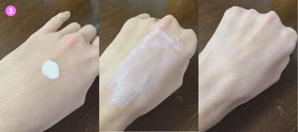 SHIN PURETE パーフェクトUVミルク プロテクション使用感